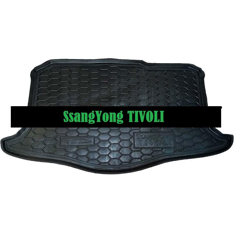 Полиуретановый коврик в багажник Ssang Yong Tivoli (Avto-Gumm)
