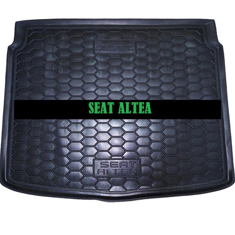 Полиуретановый коврик в багажник Seat Altea (нижняя полка) (Avto-Gumm)