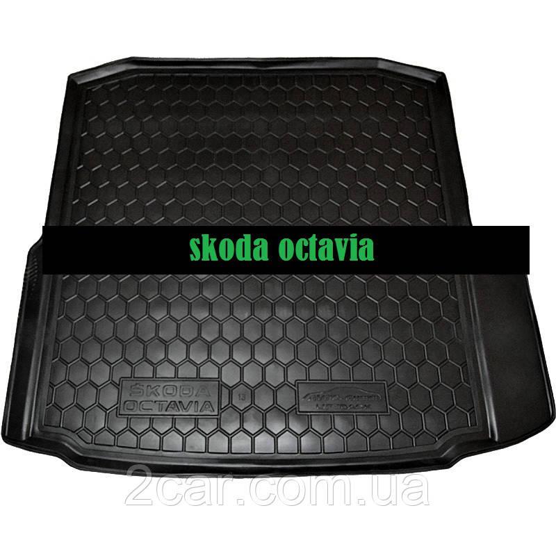 Полиуретановый коврик в багажник Skoda Octavia A7 (2013>)(лифтб