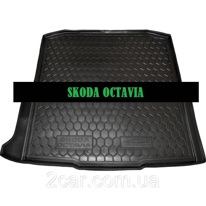 Полиуретановый коврик в багажник Skoda Octavia A7 (2013>)(униве