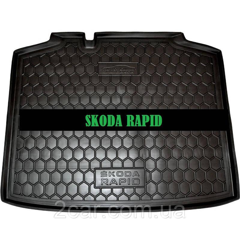 Полиуретановый коврик в багажник Skoda Rapid (спейсбэк) (Avto-Gumm)