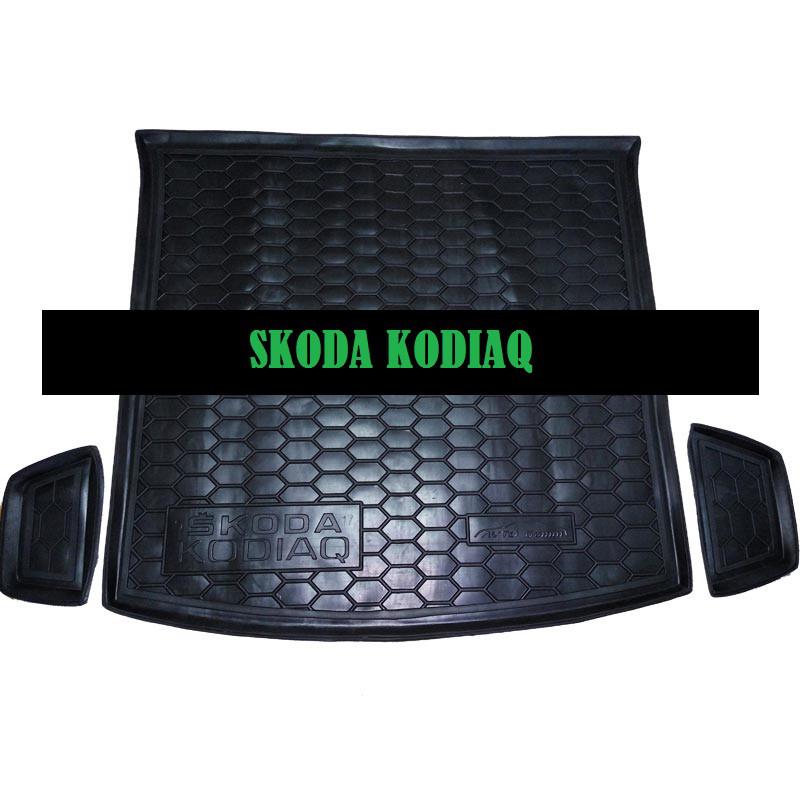 Полиуретановый коврик в багажник Skoda Kodiaq (5мест) (Avto-Gumm)