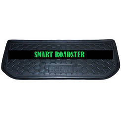 Коврик в багажник Smart 452 Roadster (Avto-Gumm)
