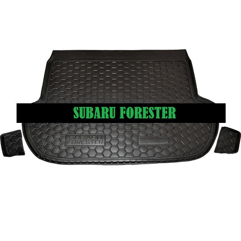 Полиуретановый коврик в багажник Subaru Forester (2013>) (Avto-