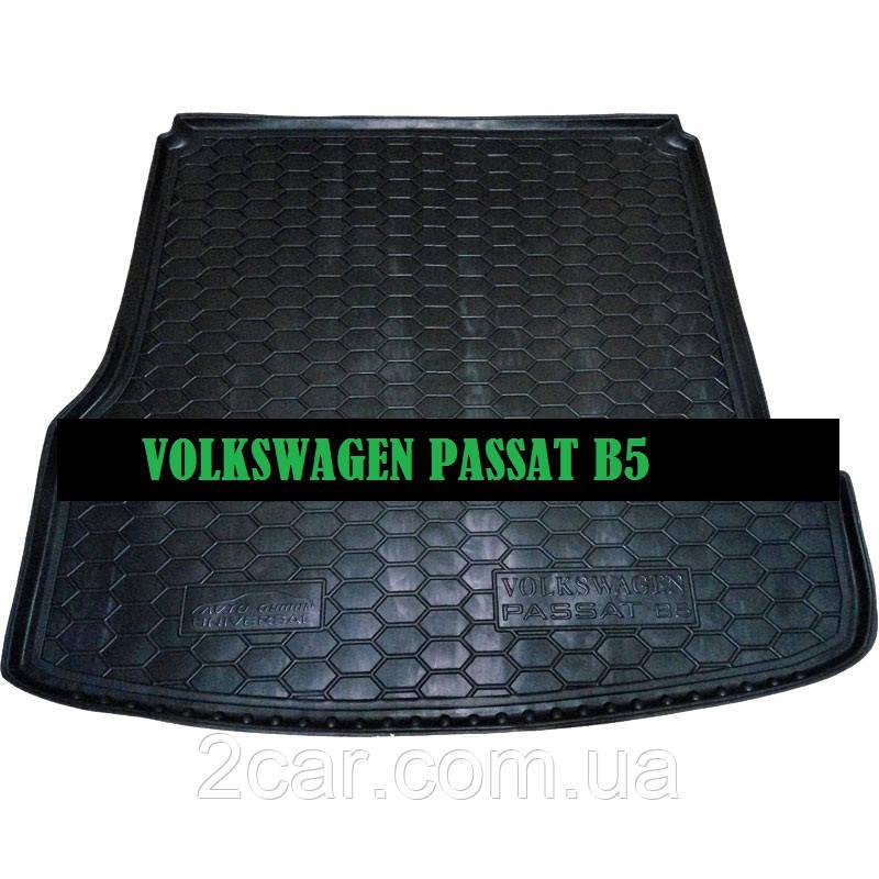 Полиуретановый коврик в багажник Volkswagen Passat B 5 (универсал) (Av