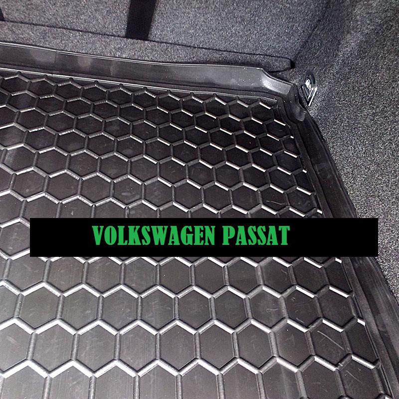 Полиуретановый коврик в багажник Volkswagen Passat B 7 (седан) (Avto-G