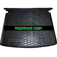 Коврик в багажник VW Caddy Life (2004>) (Avto-Gumm)