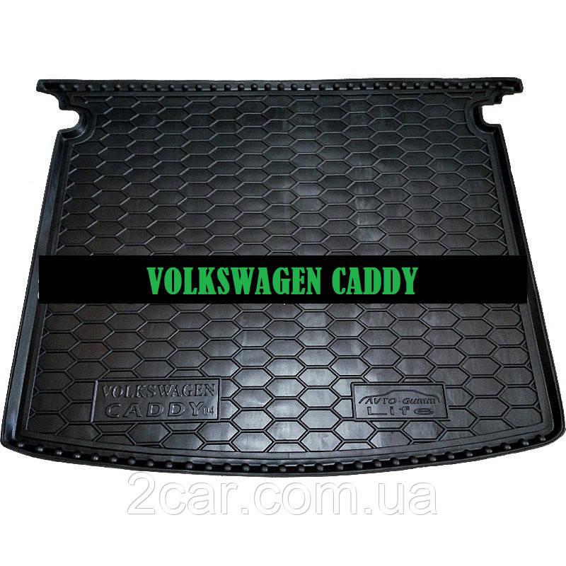 Полиуретановый коврик в багажник Volkswagen Caddy Life (2004>)