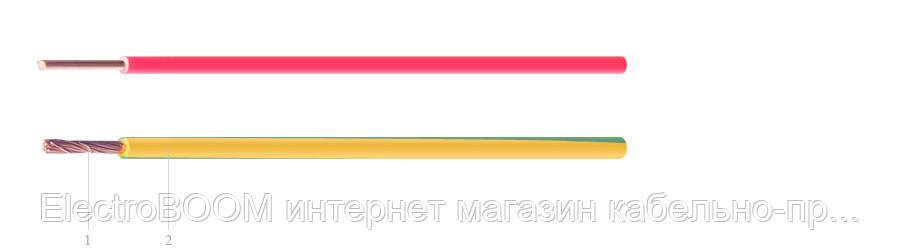 Провод ЗЗЦМ ПВ1 2,5