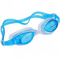 Очки для плаванья в чехле на змейке 1600