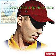 Каскепка червона захисна REIS Польща (каска кепка, каскетка) BUMPCAP C
