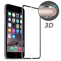 Защитное стекло с алюминиевой рамкой для iPhone 6/6S Black