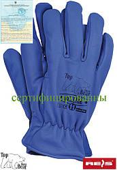 Перчатки защитные рабочие утепленные флисом REIS (RAWPOL) Польша RBLUME N