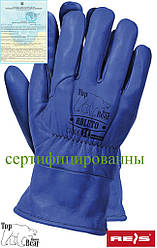 Перчатки защитные утепленные овчиной  RBLUTO N