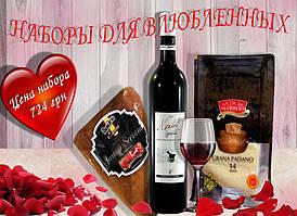Хамон +Сыр+Красное вино