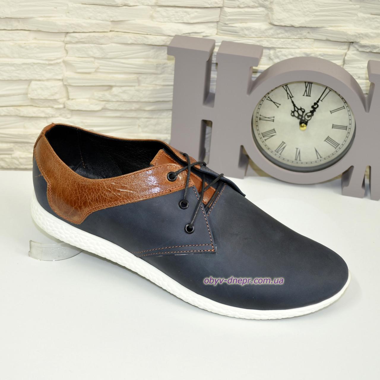 Туфли кожаные мужские синего цвета на шнуровке