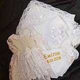 Комплект для крещения девочки Емилия, фото 4