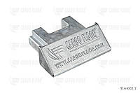 Алюминиевый наконечник на подвижный пол (5164002.1)