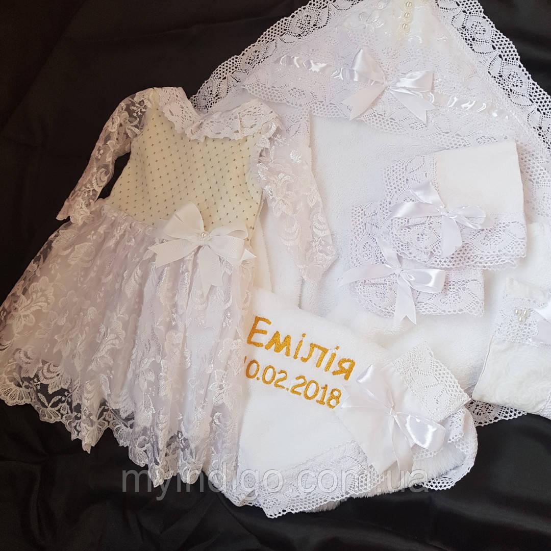 Комплект для крещения девочки Емилия