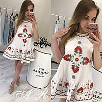 Платье (Фабричный Китай) 6059 42\46