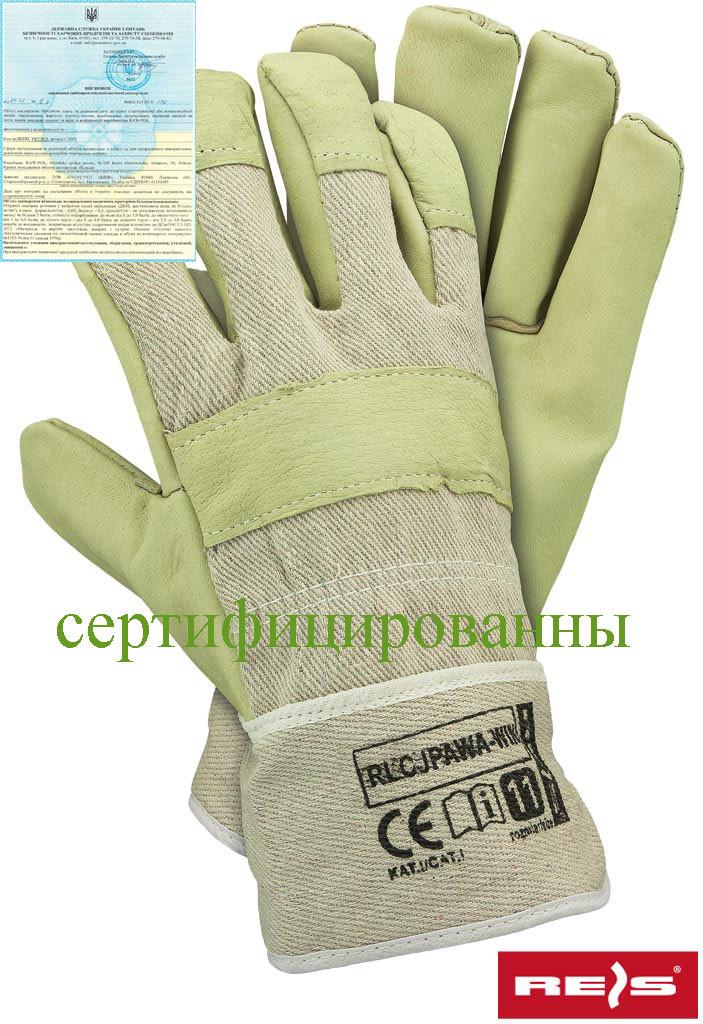 Перчатки защитные утепленные мехом усиленные свиной кожей RLCJPAWA-WIN
