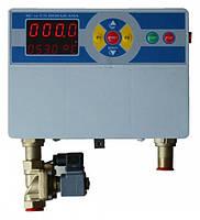 Дозатор для воды  SDM 50 S Кumkaya