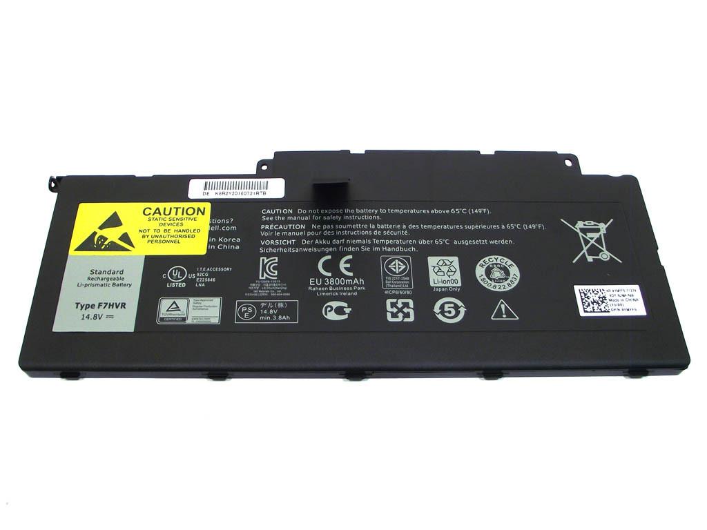 Аккумулятор Dell (K8R2Y, F7HVR, Y1FGD) Inspiron 17 7737 (14.8V 58Wh).  2