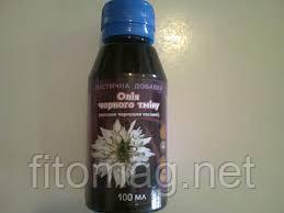 100%натуральное масло черного тмина  100 мл.(холодный отжим)