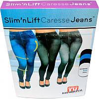 Легенсы Джинсы Slim lift caresse jeans