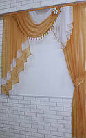 Ламбрекен №27а на карниз 1.5м. с шторкой. Цвет янтарный.