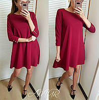 Платье-трапеция бордо, малина, черное, минт, красное, изумруд, темно-синее, песочное беж