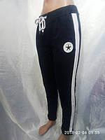 Женские спортивные штаны оптом купить со склада в Одессе 7 км, (S-L)