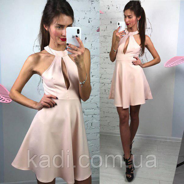 3908fff10ccf Новинка! Женское платье. Платье с открытыми плечами - Titova- магазин  женской одежды.
