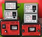 """""""АИДА ЗАРЯД"""" — производство зарядных и пусковых устройств, преобразователей напряжения."""