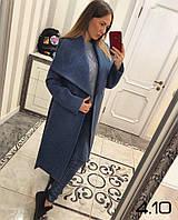 Женское стильное пальто с отложным воротником, в расцветках, фото 1