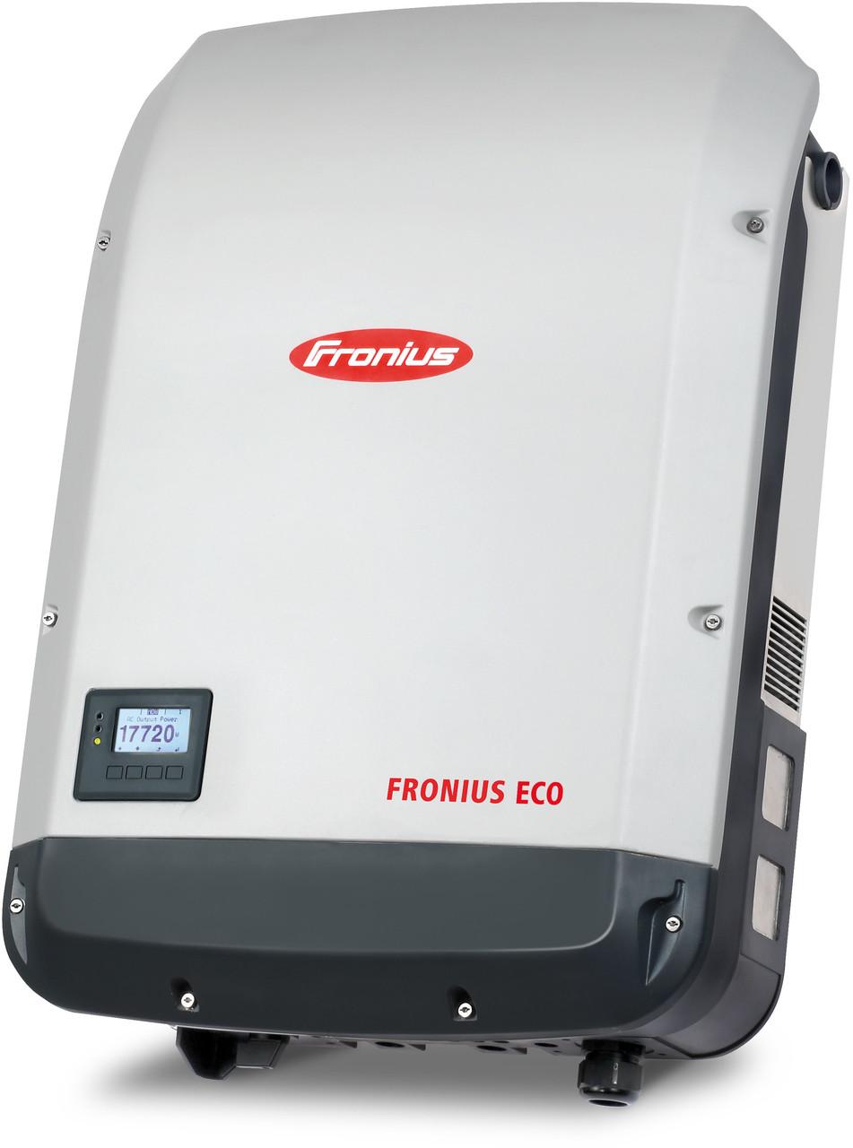 Солнечный инвертор сетевой  Fronius Eco 25 кВт, 3Ф, Light
