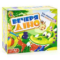 Настольная детская игра Ужин Дино (Вечеря Діно), фото 1