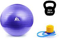 Фитбол + насос METEOR 75 см (original), мяч для фитнеса, гимнастический мяч
