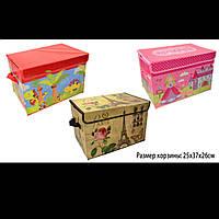 Корзина-сундук для игрушек, 25*37*26см., CLG17003