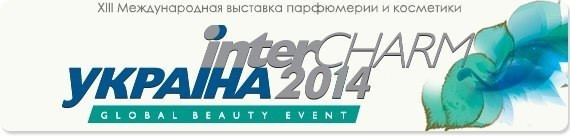 interCHARM Украина 2014 Global Beauty Event