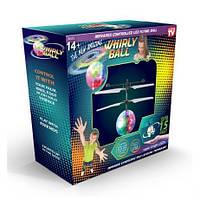 Летающий Мячь Шар Whirly Ball led, фото 1