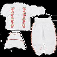 Комплект для новорожденного: кофточка, ползунки, шапочка и царапки, интерлок, ТМ Ромашка, р. 56
