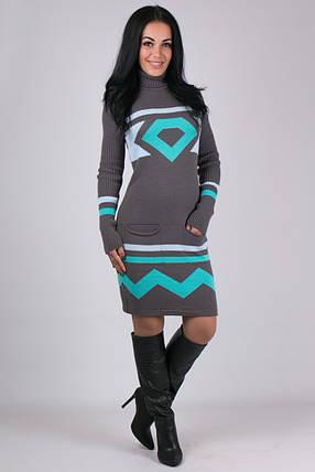 Платье вязаное Диамант графит-мята-голубой, фото 2