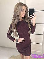 Облегающее женское красивое платье
