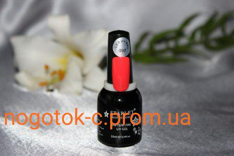 Гель-лак Starlet 10 ml №97