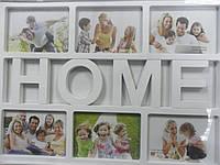 Фотоколлаж Home 6 фото 10*15см белая арт.YY809Но