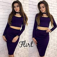 Костюм  любой цвет юбки и топа С-М, Фиолет