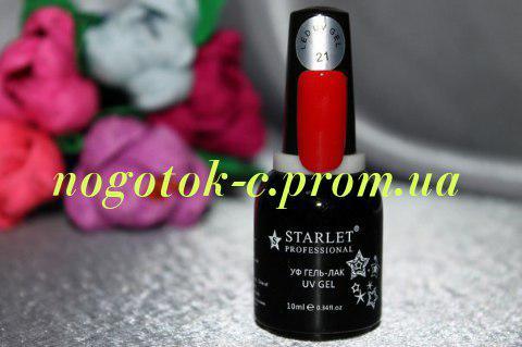 Гель-лак Starlet 10 ml №21