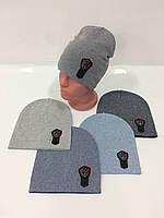 Детские вязаные шапки для мальчиков, р.50-52, ANPA (Польша)