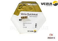 Двухжильный мат нагревательный Veria Quickmat 150 7,0 м2 (1050 Вт), Дания